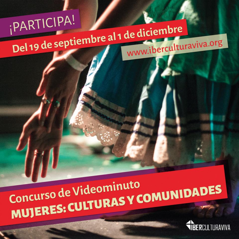 MinC_SCDC_IberCultura-Viva_Edital_VIDEOMIMUTO_02_espanhol